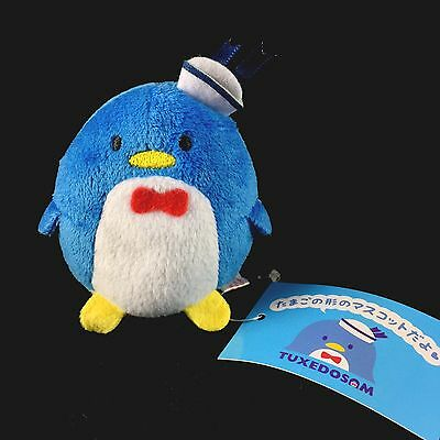 Brand New Japan Licensed Sanrio Original Easter Egg Tuxedosam stuffed toy