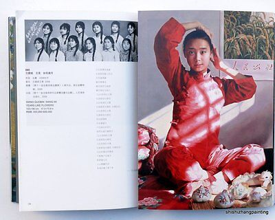 catalogue Chinese Modern Contemporary art oil painting JIHUA auction 2009 book