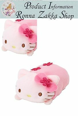 New Japan Licensed Tsum Tsum Sakura pink Sanrio Original Hello Kitty stuffed toy