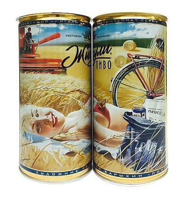 """Rare  Exclusive Beer Can """"zhiguli"""", Rus, Limited Edition, Pin-Up №16"""