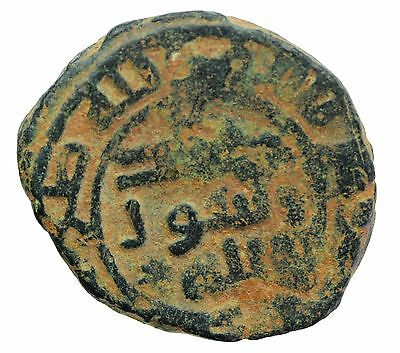 islamic coins, unidentified!,,,Beauty! Dont miss it! SUPERDEAL!!!--!!