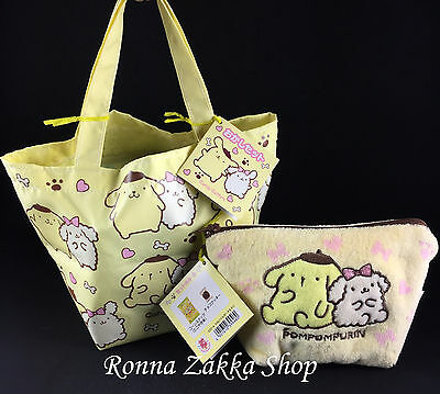 New Japan Special edition Sanrio Pompompurin & Macaron lunch bag & cosmetic bag