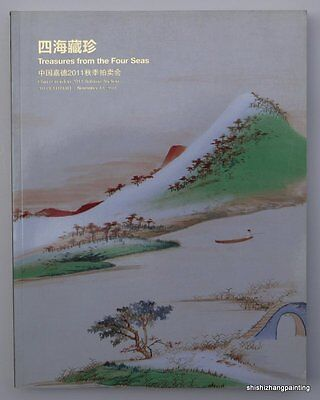 catalog Chinese painting and calligraphy GUARDIAN auction 2011 art book