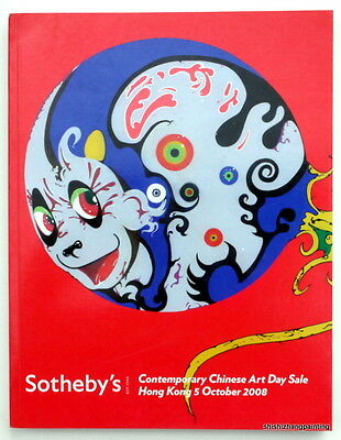 Sotheby's catalogue contemporary Chinese art 2008 HK 191 lots oil painting