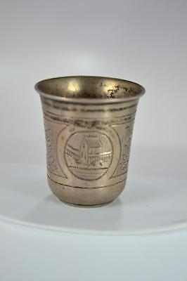 Antique .840 Silver Russian Vodka Shot Glass or Charka with Hallmarks Ca. 1874