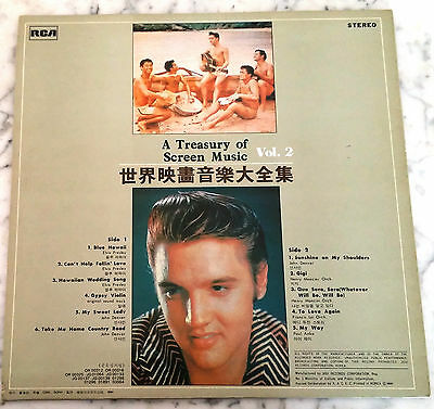 "ELVIS PRESLEY COVER - KOREA VINYL LP 12""  BLUE HAWAII UNIQUE SLEEVE"