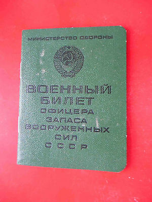 USSR 1969 Russian Army Officer ID for ARMENIA woman, real photo, Medicine troops