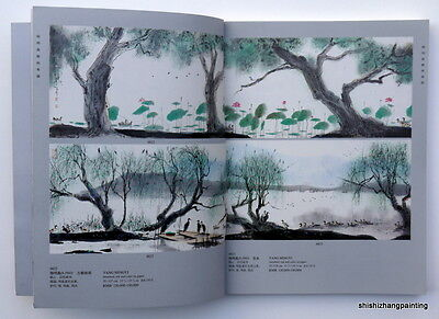 catalog Chinese paintings and calligraphy POLY auction 2011 fine art book