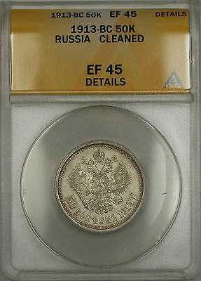 1913-BC Russia 50K Kopecks Silver Coin ANACS EF-45 Details Cleaned