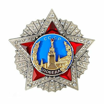 RUSSIAN SOVIET MEDAL ORDER of VICTORY RUSSIA USSR BADGE WW2