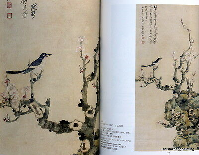 catalogue book modern chinese painting and calligraphy auction Council 2011 art