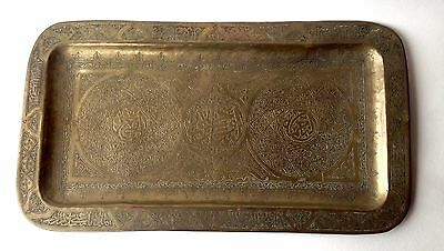 Vintage Antique Mamluk Revival Brass Tray Arabic Islamic Calligraphy c.1900