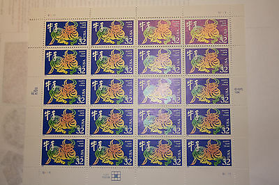 US Scott #3120 Year of the Ox MNH VF Sheet of 20