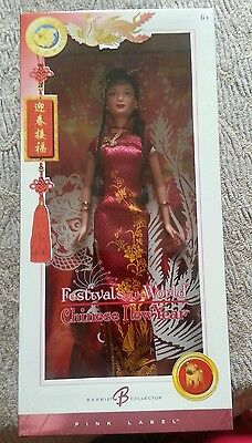 FESTIVALS OF THE WORLD - CHINESE NEW YEAR - [NRFB] 2005 Rare!