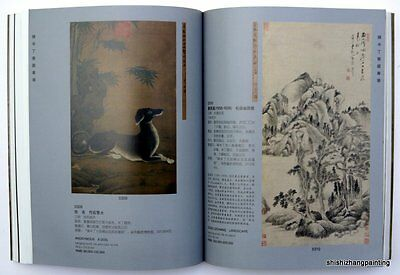 catalog classical Chinese paintings and calligraphy POLY auction 2012 art book