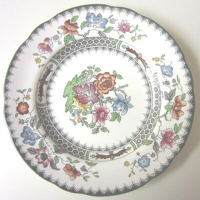 """Spode Chinese Rose 6 1/4"""" Bread and Butter Plate"""