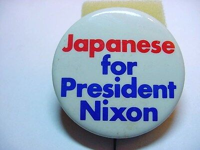 JAPANESE FOR NIXON CAMPAIGN BUTTON Lot 349
