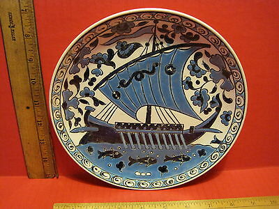 Greek Influence SHIP PLATE hand painted Neofitoy Keramik Faliraki Rodos Vintage