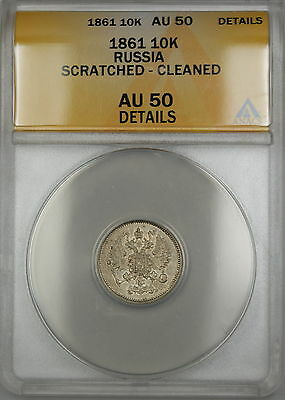 1861 Russia 10K Kopecks Silver Coin ANACS AU-50 Details Cleaned Scratched