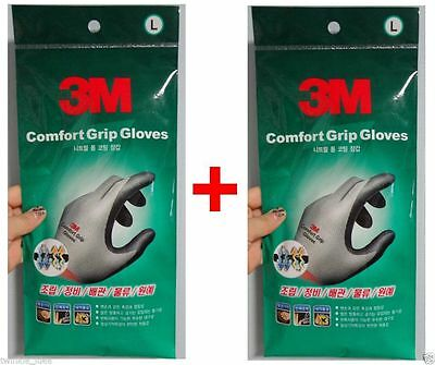 (2pairs) 3M Comfort Grip Gloves - Nitrile Foam Palm Coated Gloves
