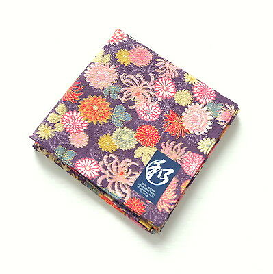 Japanese Furoshiki Small Cotton Cloth Chrysanthemum Purple TB127