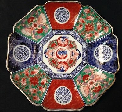 Vintage Japanese Imari Style Porcelain Octagonal Floral Birds Collectible Plate