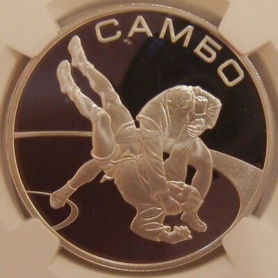 2013 Russia 3 Rouble Silver  Proof Ngc Pf69 Sambo Wrestlers Low Mintage