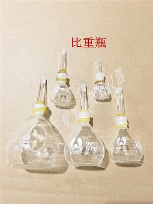 2pc 10ML Lab Glassware Specific Density Gravity Bottle Pycnometer New #J560 lx