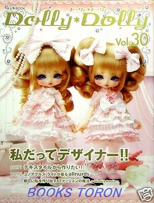 Dolly Dolly Vol.30 - Doll's Clothes.../Japanese Doll Magazine Book
