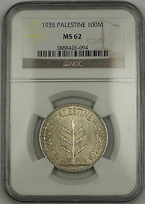 1935 Palestine 100M Mils Silver Coin NGC MS-62
