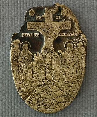 Antique 17th -18th Century Greek Orthodox Brass Stamp Seal Icon The Crucifixion
