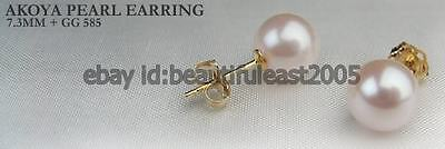 One pairs natural akoya 7.5mm AAA+ pearl 18Kt stud earrings jewelry