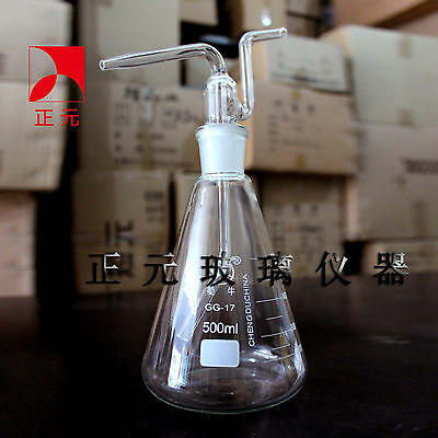 500ml 24# Porous Conical Gas Washing Bottle Lab Chemical Glass #J752 lx
