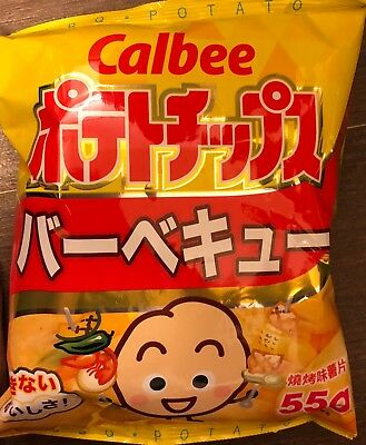 Calbee BBQ Flavoured Chips (55gm) x 6packs