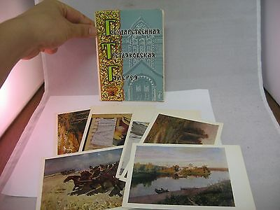 Vintage Moscow 1977 Russia Post Card Set: Art Paintings
