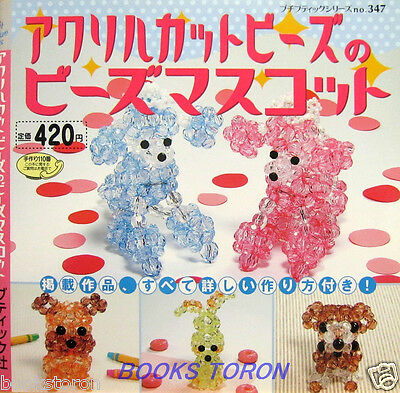 Mascot of Acrylic Cut Beads - Animals /Japanese Beads Craft Pattern Book