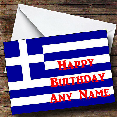 Ancient greek greece personalised birthday greetings card 349 greek flag greece personalised birthday greetings card m4hsunfo