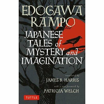 Japanese Tales Mystery Imagination Rampo Welch Horror ghost stori. 9784805311936