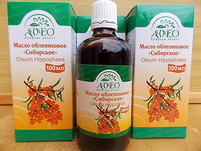 Natural,unrefined Siberian Sea Buckthorn Oil 2X100Ml. High Quality Product