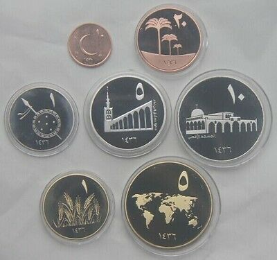 FULL SET GROUP! SOUVENIR SILVER & GOLD PLATED COINS palestine iraq syria turkey