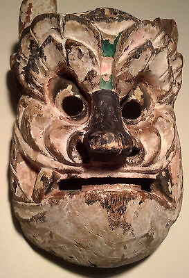 Antique, DANCED, Japan/Japanese Wooden OWL Mask -Ethnographic/Cultural Asset