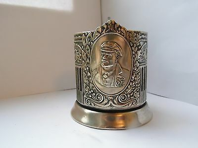 Russian ussr tea glass cup holder Lenin