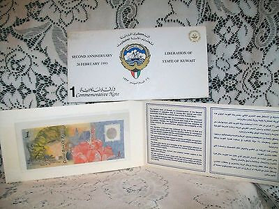 Kuwait 1 Dinar 1993 Polymer Commemorative Bank Note Uncirculated~Folder Freeship