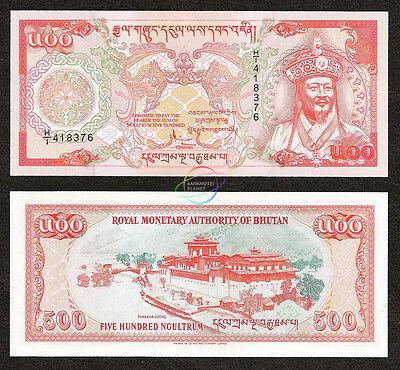BHUTAN 500 Ngultrum, 1994, P-21, Commemorative, Palace, UNC