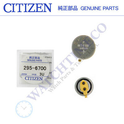 Citizen 295-67 Capacitor Battery for Eco-Drive (Genuine Factory Sealed Part)