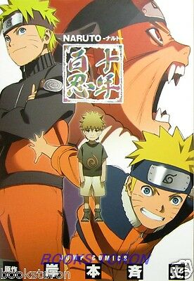NARUTO 10 Anniversary Character Illustrations w/ Card /Japanese Anime Book