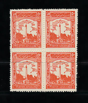 Afghanistan - 1934-1938 - SC 298 - NH - Block of 4 - Independence Monument