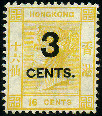 China Hong Kong 1879 QV 3c on 16c Postcard Stamp Unused Good Shades with Cert.,
