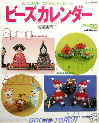 Beads Calendar - Pretty Motif by Swarovski /Japanese Beads Craft Pattern Book