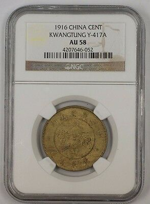 1916 China One Cent Chinese Coin Kwangtung Y-417A NGC AU-58